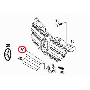 Sprinter Panjur Nikelajı Sağ A9068880273